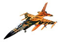 Самолёт Robbe F-16 720mm Camouflage (1-2533RB-1)