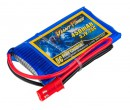 Аккумулятор Dinogy Giant Power Li-Po 450mAh 3.7V 20C JST