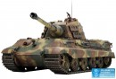 Танк VsTank Pro German King Tiger 1:24 IR (Camouflage RTR-Version)