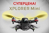 скидки на XIRO Xplorer Mini
