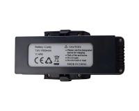 Аккумулятор 7.6V 1500mAh для квадрокоптера MJX B7