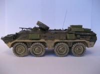 Сборная модель Звезда российский бронетранспортер «БТР-80» 1:35