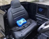 Детский электромобиль Kidsauto Mercedes-Benz G63 AMG 2020 Черный лак