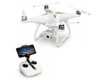 Квадрокоптер JJRC X6 Aircus с GPS и Full-HD камерой (белый) с 2мя аккумуляторами