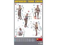Сборные фигурки MiniArt Японский танковый экипаж 1:35 (MA35128)