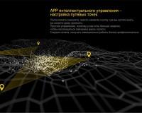 Квадрокоптер Hubsan X4 Air Pro WiFi FPV GPS