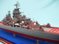Сборная модель Звезда крейсер Пётр Великий 1:700 (подарочная модель)