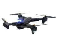 Квадрокоптер Visuo XS812 складной с камерой 4K и GPS, полет до 15 мин.