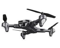 Квадрокоптер Visuo XS816 з кейсом і 3-ма акумуляторами (сірий)