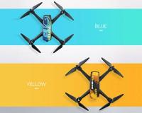 Квадрокоптер JXD 518 yellow