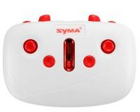 Квадрокоптер Syma X20 105мм
