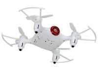Квадрокоптер Syma X21 135мм