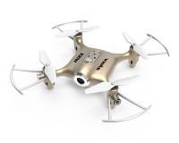 Квадрокоптер Syma X21W 135мм HD WiFi камера золотой