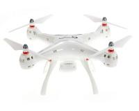Квадрокоптер Syma X8PRO GPS с FPV-камерой, белый