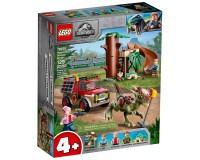 Конструктор Lego Jurassic World Втеча динозавра стигимолоха, 129 деталей (76939)