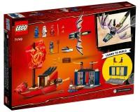 Конструктор Lego Ninjago Остання битва корабля Дарунок долі, 147 деталей (71749)