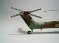 Сборная модель Звезда российский ударный вертолёт «Ми-28А» 1:72