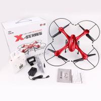 Квадрокоптер MJX X102H 500мм для GoPro красный