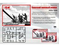 Сборные фигурки ICM Экипаж советского танка, 1979-1988 гг. 1:35 (ICM35601)