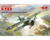 Сборная модель ICM Истребитель И-153 ВВС Китая, IIМВ 1:32 (ICM32012)