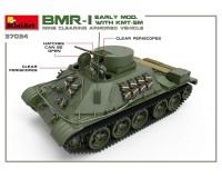 Сборная модель MiniArt БМР-1 ранних выпусков с KMT-5M 1:35 (MA37034)