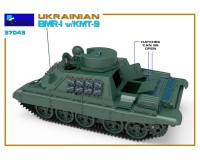 Сборная модель MiniArt украинского БМР-1 с KMT-9 1:35 (MA37043)