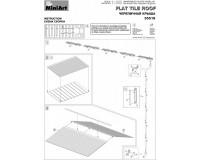 Сборная модель MiniArt Черепичная крыша 1:35 (MA35518)