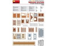 Сборная модель MiniArt станции техобслуживания 1:72 (MA72028)