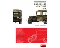 Сборная модель MiniArt Штабной автобус ГАЗ-05-193 1:35 (MA35156)