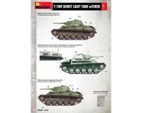 Сборная модель MiniArt Советский легкий танк T-70M c экипажем, специальное издание 1:35 (MA35194)