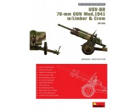 Сборная модель MiniArt Советская пушка УСВ-БР 76-мм 1941 г. с артиллерийским передком и расчетом 1:35 (MA35129)