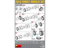 Сборная модель MiniArt Семейство колес для ЗИС-6 1:35 (MA35201)