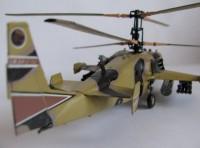 Сборная модель Звезда российский ударный вертолёт «К-50Ш» Ночной охотник 1:72