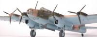 Сборная модель Звезда советский дальний бомбардировщик «Пе-8» 1:72