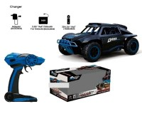 Шорт-корс HB Toys 1:18 4WD (синий)