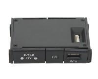 Распределитель мощности Ronin Power Distribution Box