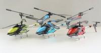 Вертолёт WL Toys S929 с автопилотом 3-к микро и/к (синий)