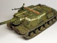 Сборная модель Звезда ИСУ-152 «Зверобой» 1:35 (подарочный набор)