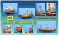 Сборная модель Звезда «Карфагенский боевой корабль» 1:72