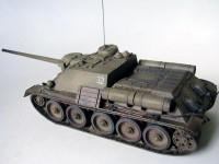 Сборная модель Звезда советская САУ «СУ-100» 1:72
