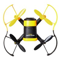 Квадрокоптер JXD 512W с WiFi камерой желтый
