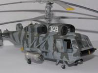Сборная модель Звезда российский вертолет огневой поддержки «Ка-29» 1:72 (подарочный набор)