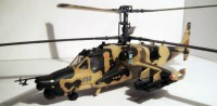 Сборная модель Звезда ударный вертолет