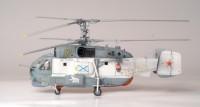Сборная модель Звезда российский противолодочный вертолёт «Морской охотник» 1:72