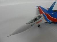 Сборная модель Звезда авиационная группа высшего пилотажа Су-27УБ «Русские витязи» 1:72