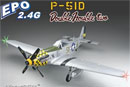 Cамолет Art-Tech P-51D Mustang 500CL 2.4GHz RTF (21532)