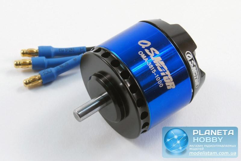Электродвигатель 806W / BRUSHLESS OUTER MOTOR OMA-3815-1000 (O.S. Engines, 51010915)