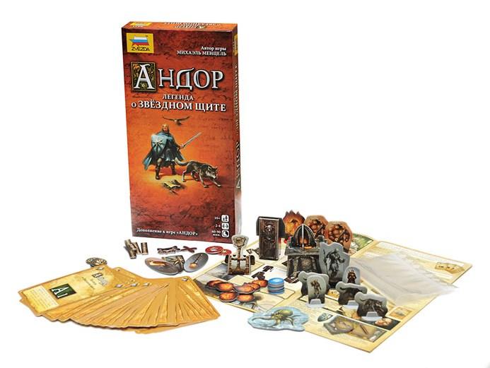 Настольная игра Звезда «Андор» (дополнение)