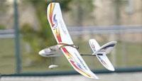 ArtTech Wing Dragon 300Class