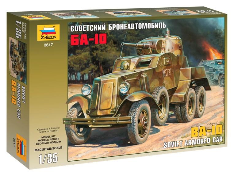 Сборная модель Звезда советский бронеавтомобиль «БА-10» 1:35